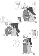 テレカ妄想漫画