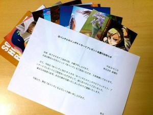 グラビアコンテストのポストカード