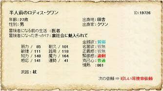 rod2.jpg