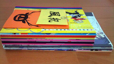 リクつら本はB5本ばかりでした